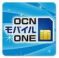 kartu OCN paling murah di jepang