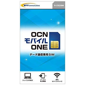 kartu internet Jepang OCN