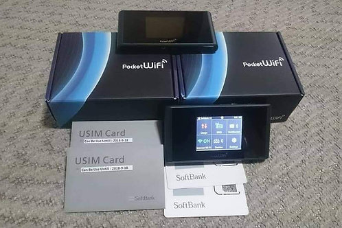 Kartu Internet Softbank 100gb