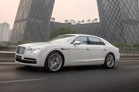 2014-Bentley-Flying-Spur_1_edited.jpg