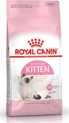 Royal Canin - Sterilised Kitten