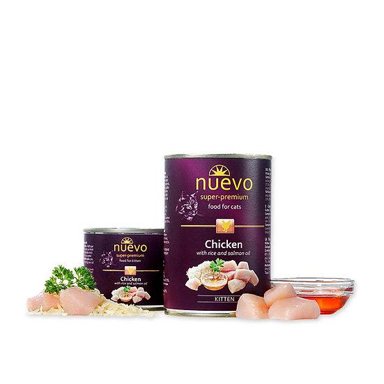 Neuvo Super Premium Κοτόπουλο & Ρύζι