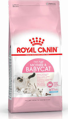 Royal Canin - Mother & Baby Cat