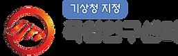 폭염연구센터_logo.png