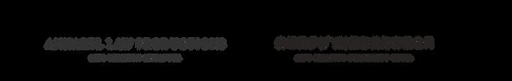 logo combine.png