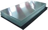 1100 Unpolished Aluminum Sheets, Rectangular Bars, ultra Corrosion resistance