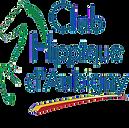 Club Hippique d'Aubigny sur Nère dans le Cher.
