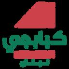 Kababji Kuwait - Marketing