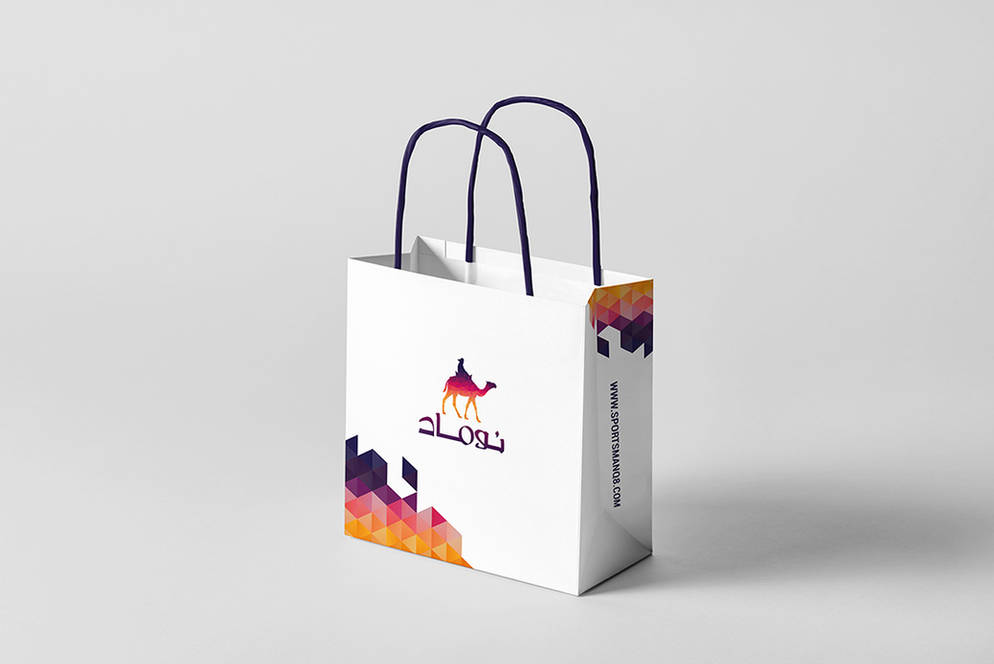 Best Advertising Company Kuwait