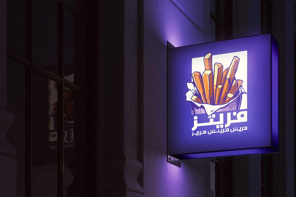 Social Media Marketing Kuwait