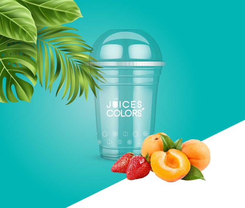 plastic cup peach-01.jpgSocial Media Marketing Kuwait