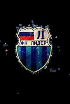 ФК ЛИДЕР