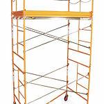 scafffolding.jpg
