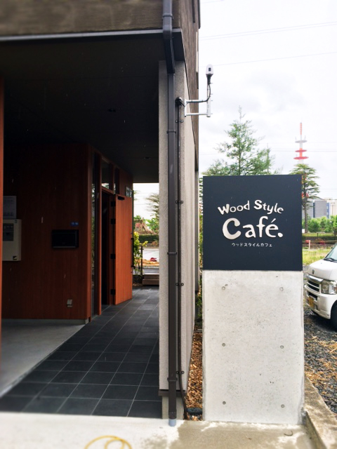 Wood Style Cafe 様