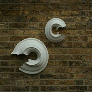 Inside Out External Wall Installation, Redlees Studios
