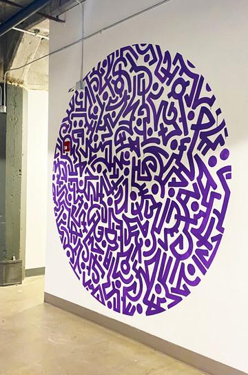 Shido Mural
