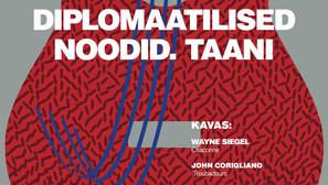 Estonian premieres: Corigliano and Siegel guitar concertos