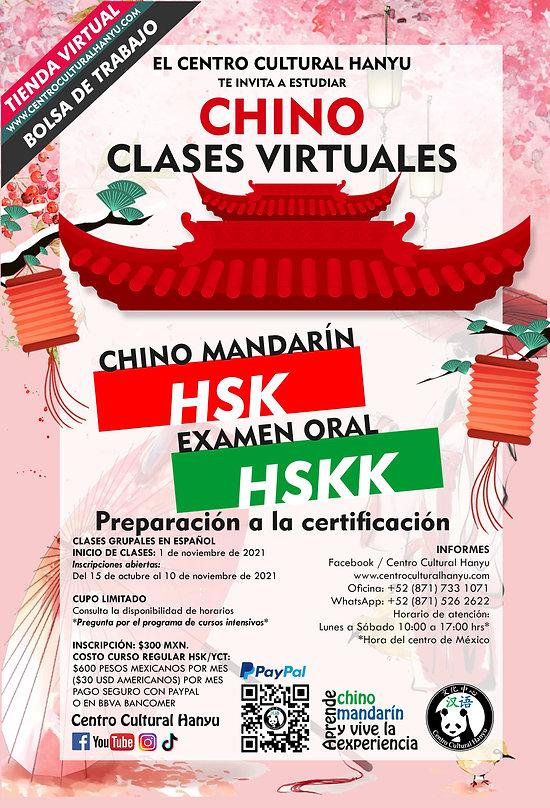 Convocatoria Clases Virtuales Noviembre 2021.jpg