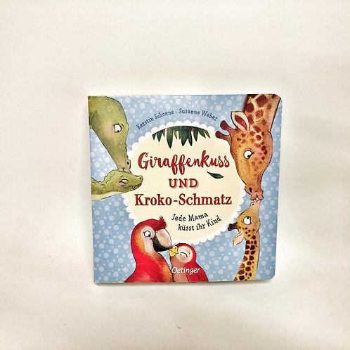 Oetinger Giraffenkuss und Kroko Schmatz