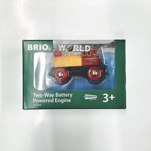 BRIO Two Way Lock