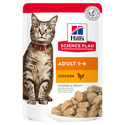 sp-feline-science-plan-adult-with-chicke