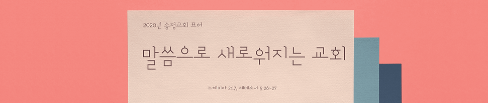 SJC소베너 최종.png