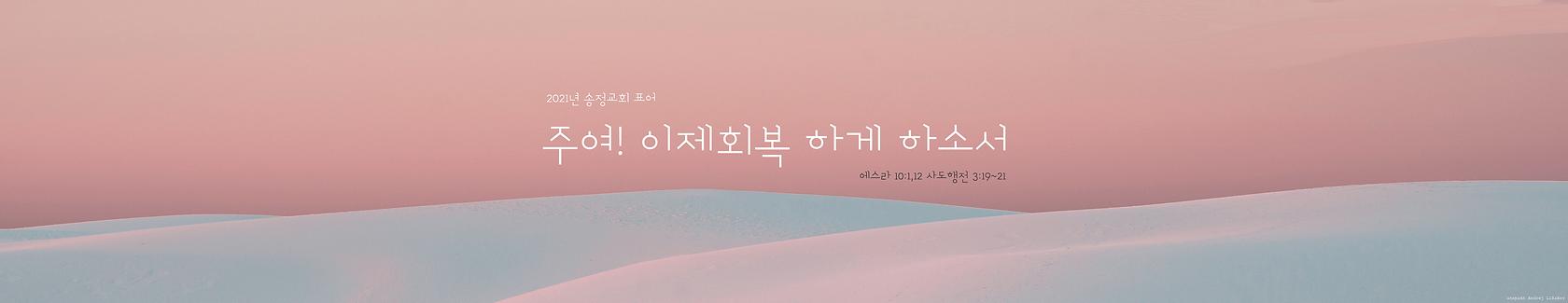 SJC-wix메인베너-베이스-최종 (1).png
