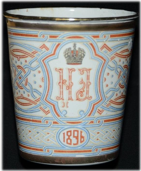 Tsar Nicholas Coronation Cup.jpg