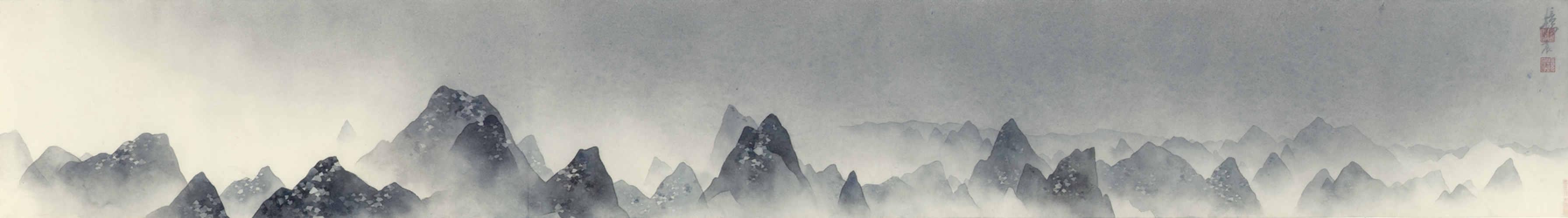 Chan Keng Tin, Misty miles