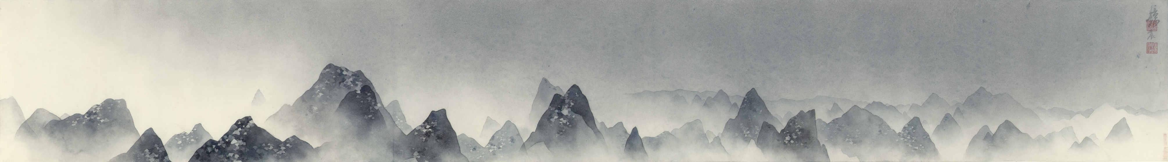 陳鏡田, 煙雨瀰千里