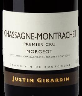 2016 Justin Girardin Chassagne-Montrachet 1er Cru Morgeot Pinot Noir