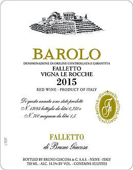 2015 Giacosa Falletto Vigna le Rocche Barolo