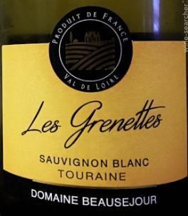 2018 Domaine Beausejour Touraine Les Grenettes Sauvignon Blanc