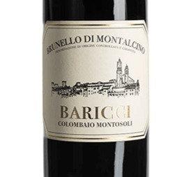 """2015 Baricci """"Colombaio Montosoli"""" Brunello di Montalcino"""