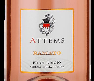 2017 Attems Ramato Pinot Grigio