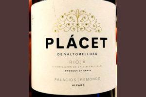 2017 Palacios Remondo Placet de Valtomelloso Viura Blanc Rioja