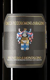 2015 Ciacci Piccolomini d'Aragona Brunello di Montalcino