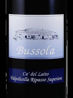 Bussola Valpolicella Ripasso Superiore