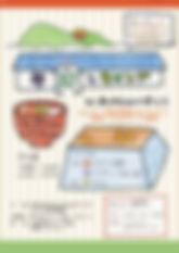 年越しキャンプ.jpg