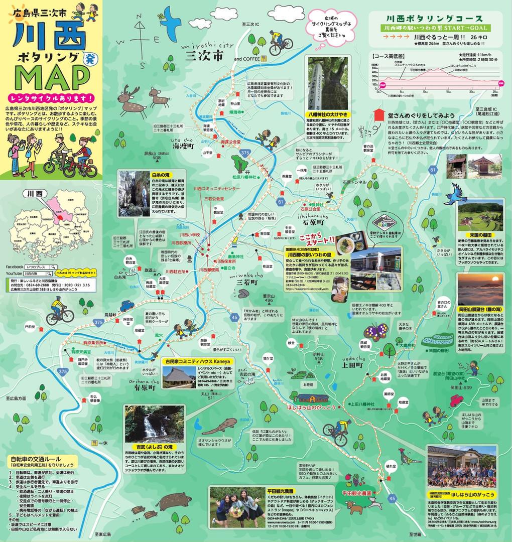川西ポタリングMAP川西ぐるっと一周.jpg