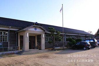 旧上田小学校校舎