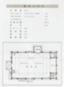 体育館施設内容図.jpg