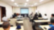 東海大学リハビリテーション科 年1回開催されるサマーセミナ「脳良会」  講義の様子