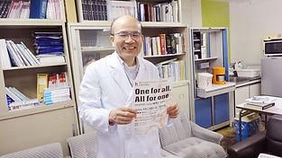 東海大学リハビリテーション科 2019年11月主催の秋季学術集会のポスターを手に微笑む正門先生
