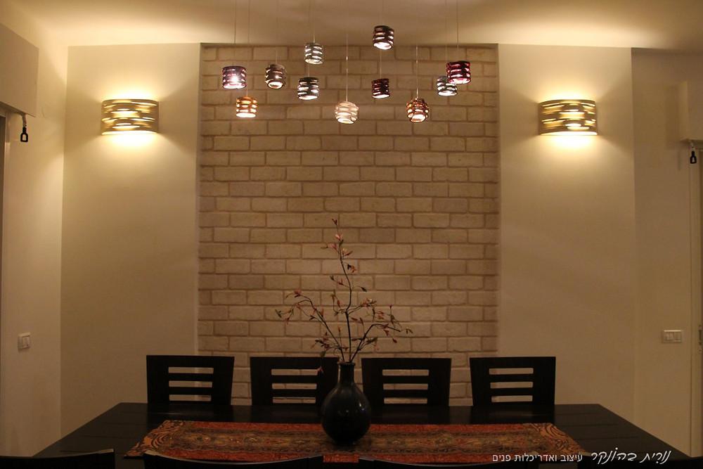 גופי תאורה מעוצבים לפינת האוכל