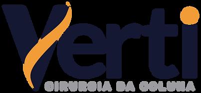 logo-verti-e1583931033636.png