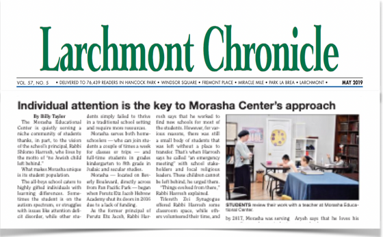 Individual attention is the key to Morasha Center's approach