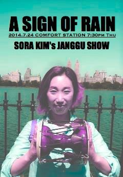 JANGGU SHOW AT COMFORT STATION.jpeg