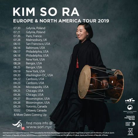 KIM SO RA EUROPE & NORTH AMERICA TOUR 2019