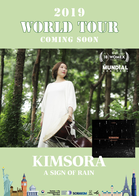 KIM SO RA WORLD TOUR COMING SOON